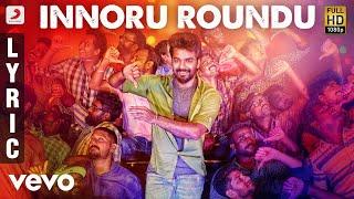 Neeya 2 - Innoru Roundu Tamil Lyric | Jai, Catherine Tresa | Shabir