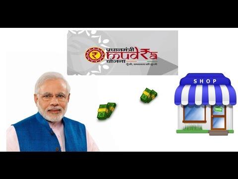 Mudra Bank Yojna | How to Get Mudra Loan Quickly