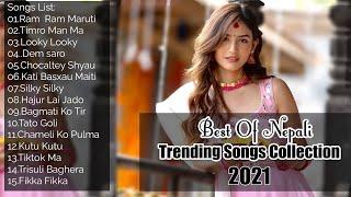 New Nepali Songs Jukebox 2078  | Best Nepali Dancing Songs Collection 2021 | Nepali Love Songs