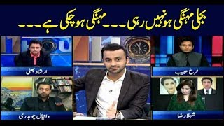 11th Hour   Waseem Badami   ARYNews   25 October 2018
