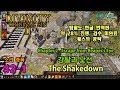 Download  [#2-1: The Shakedown 퀘스트 공략] 디비니티 오리지널 신 2 팀왈도 한글 번역판(28%), Divinity original Sin 2 MP3,3GP,MP4