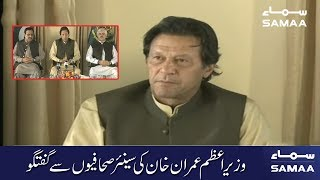 Prime Minister Imran Khan talk with senior journalists in Islamabad | 06 May 2019