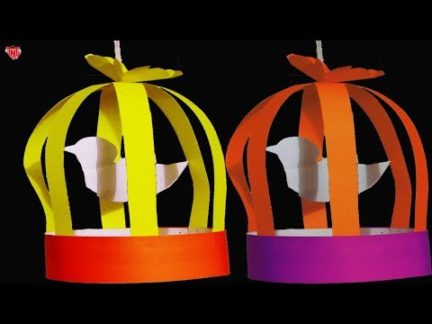 How to Make a Paper Bird Cage || DIY Paper Crafts Idea || Home Decoration