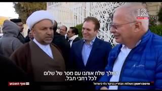 تقرير اسرائيلي: زيارة معلنة لوفد بحريني إلى الأراضي المحتلة!