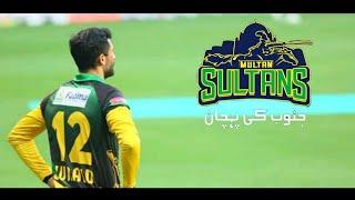 Multan Sultans Official Anthem For PSL 2019 By Attaullah Khan Esakhelvi   UnOfficial Video