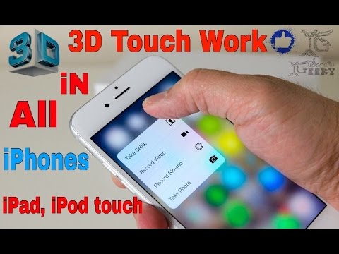 How to get 3D Touch in iPhone 6, 5, 5s, 4, 4s And All iPads And iPod Touch (Hindi, Urdu)