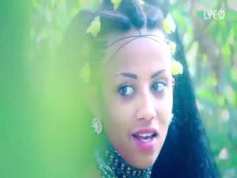 ሜለን Millen Hailu New Eritrean Music 2019 MP3, Video MP4