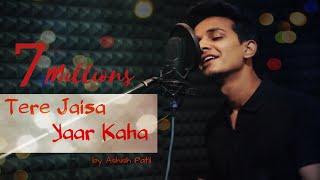 Tere Jaisa Yaar Kaha    Ashish Patil    Kishore Kumar    Yaarana    Cover    2018 HD