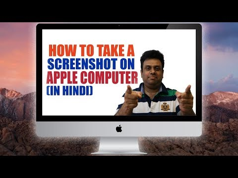 How to take a Screenshot on Apple Computer in Hindi