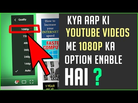 How To Enable 1080p Option in your YouTube Videos By Using Camtasia   سیکھیں تیز