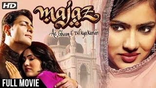 Majaz (2017) Full Hindi Movie   Priyanshu Chatterjee, Rashmi Mishra, Neelima Azeem   Hindi Movies