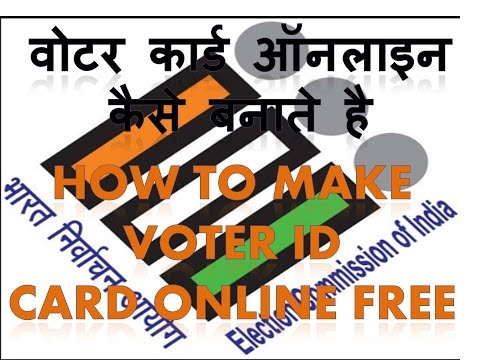 How to apply voter id card online in mumbai