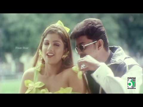 Oodha Oodha Song | Minsara Kanna Tamil Movie | Vijay | Rambha