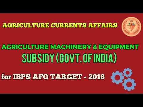 Agriculture Machinery & Equipment Subsidy (GoI).