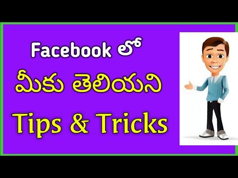 Top Facebook Tips & Tricks 2017 | In Telugu By Telugu Creation