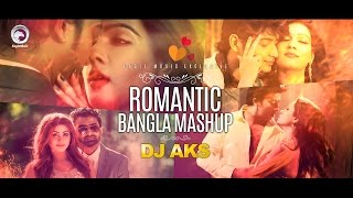 Romantic Mashup | Eagle Music | DJ AKS | Bangla Song | Romantic Song Mashup 2017