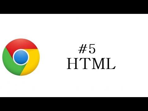 Chrome Extension Tutorial - 5 - HTML