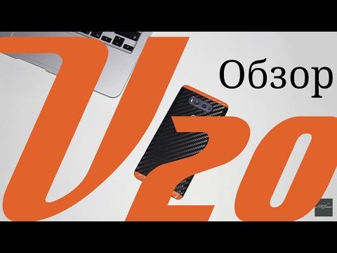 LG V20. Флагман по #oldschool'у