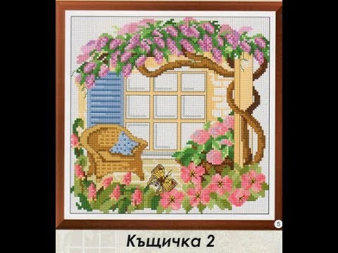 Free download free| for |free counted cross stitch charts| 25