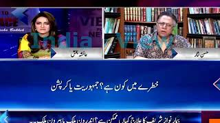 Hassan nisar EXPOSED Pakistan condition in it's own Pak media | Pakistani News channels about India