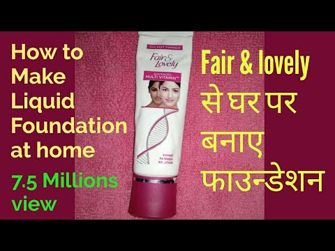 How to make liquid foundation at home ... very easy and just in 10 rupees..