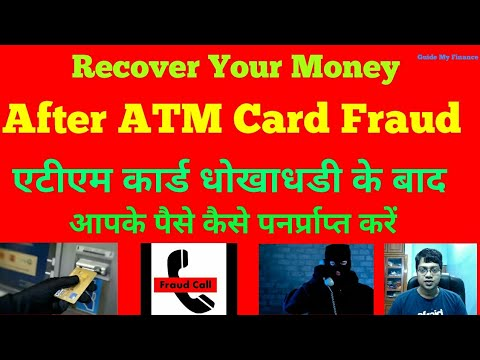 How to Recover Your Money after ATM Card Fraud     Recover Money from ATM fraud stars