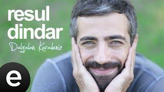 Kız Selamun Aleykum (Resul Dindar) Official Audio #kızselamunaleykum #resuldindar - Esen Müzik