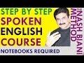 Learn English Grammar Through Hindi.English Grammar.Speak English.Note Books Needed For The Course.
