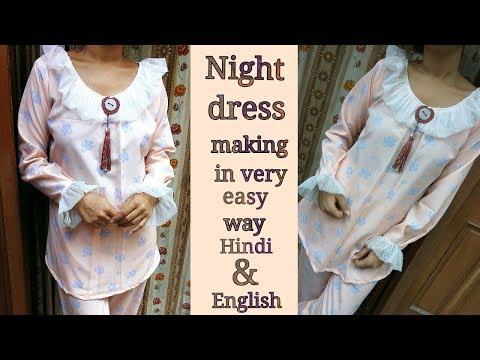 How to make night dress ( Hindi & English)
