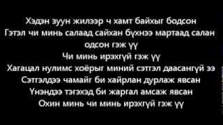 Guys 666   Hairiin bujig lyrics