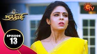 Nandhini - நந்தினி   Episode 13   Sun TV Serial   Hit Tamil Serial