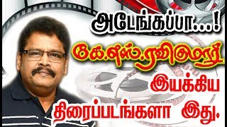 Download Director K S Ravikumar Given So Many Hits For Tamil Cinema| List Here With Poster. Video