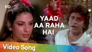 Yaad Aa Raha Hai Tera Pyar - Mithun Chakraborty - Disco Dancer - Bollywood Hit Songs - Bappi Lahiri