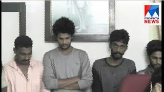 Four held for theft in Cherppulassery | Manorama News