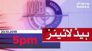 Samaa Headlines - 5PM - 20 October 2019