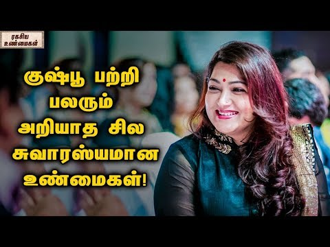 Xxx Mp4 Unknown Facts And Controversies Of Actress Khushboo Unknown Facts Tamil 3gp Sex