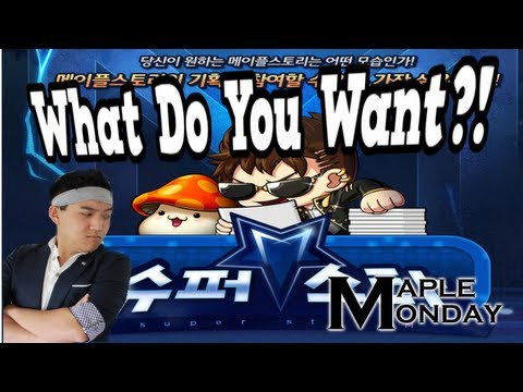 Maple Monday - What Do You Want In MapleStory?