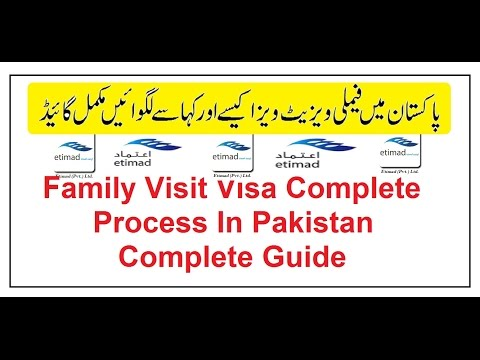 HOW GET APPOINTMENT IN ETIMAD VISA OFFICE IN Pakistan Complate Guide