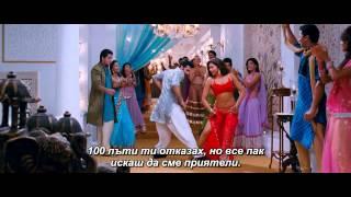 *Бг Превод* Yeh Jawaani Hai Deewani (2013) - Dilliwaali Girlfriend