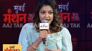 Tanushree Dutta Denies Conversion To Christianity | Mumbai Manthan 2018
