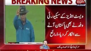 West Indies refuses to play in Pakistan