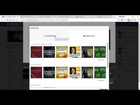 How to create a Slideshow in Facebook