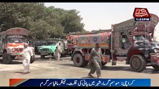 Tanker mafia becomes active in Karachi as water shortage worsen