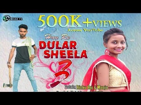 Xxx Mp4 Hayre Dular Sheela 3 Rinku Raj DJ RSMI Ravi Marandi New Santhali Video 2019 Johar TV 3gp Sex