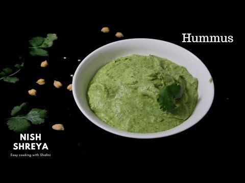 Hummus Recipe | Middle Eastern Dip or Salad Dressing