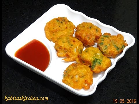 Moong Dal Pakora Recipe-Moong dal vada-Moong Dal Bhajiya-Lentil Fritters-Indian Tea Time Snacks