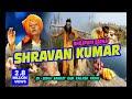 Shravan Kumar Bhojpuri Birha By Ram Kailash Yadav