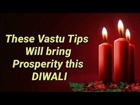 12 Useful vastu tips for Diwali 2017 दिवाली पर कीजिये ये वास्तु उपाय