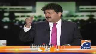 Opposition Leader Shehbaz Sharif Ya Fazl Ur Rehman?