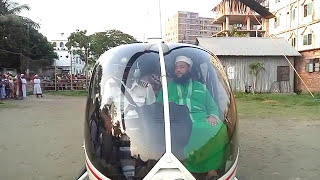 Helicopter Journey from Dhaka to Barisal Bamna, By Dr. Anayetullah Abbasi...